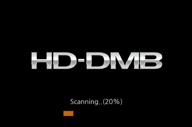 DMB_Ch_01.jpg